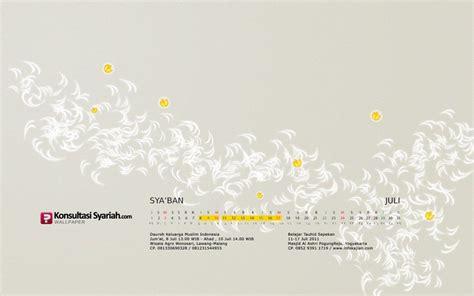 Cara Shalat Wanita Hamil Download Gratis Wallpaper Kalender Cantik Juli 2011