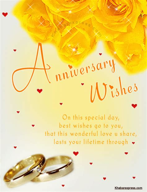 happy anniversary images  sister  jiju twistequill