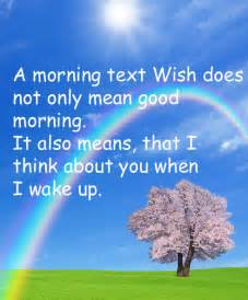Good Morning SMS Text Messages