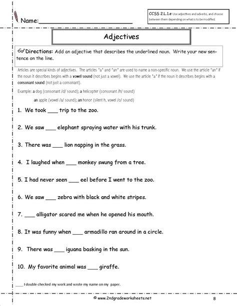 Article adjectives video - Look Mometrix Academy