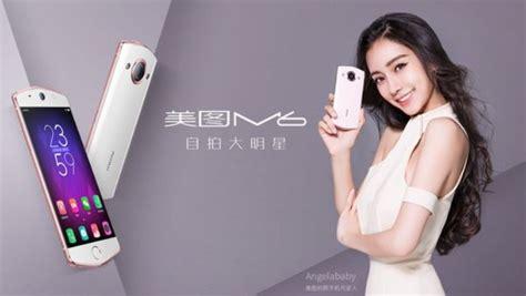 Selfie fans rejoice! Meitu M6 is unveiled carrying 21MP ...