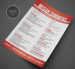 modern swiss style resume cv psd templates 15 free creative resume templates
