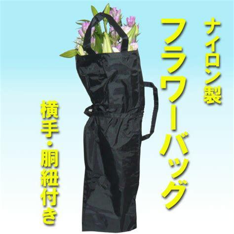 nj kitchen cabinets ito ya1108 rakuten global market handbag shaped flower 1108
