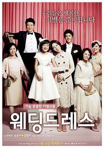 wedding dress korean movie 2009 hancinema With wedding dress movie