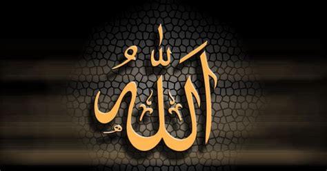 Maybe you would like to learn more about one of these? BAB 6 Asmaul Husna - Madrasah Tsanawiyah Kelas VII