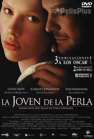 Ver La Reina del Desierto (2015) Online Latino HD