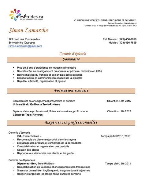 Le Curriculum Vitae Cv Exemple by Curriculum Vitae Exemple Etudiant
