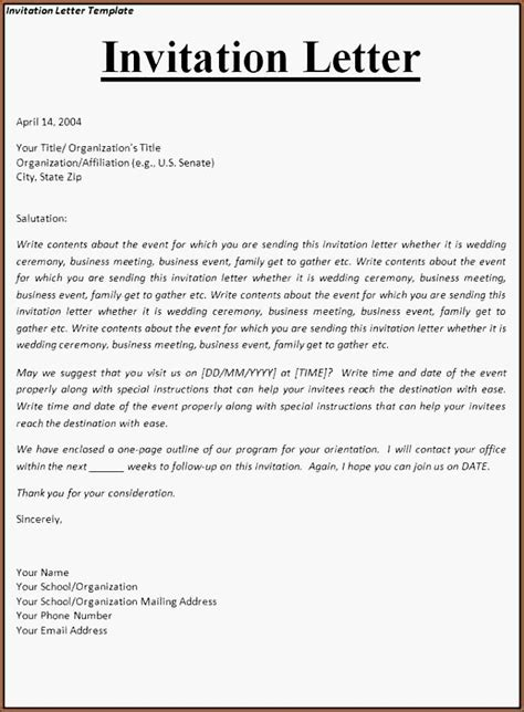 invitation letter informal nskuc awesome  invitation