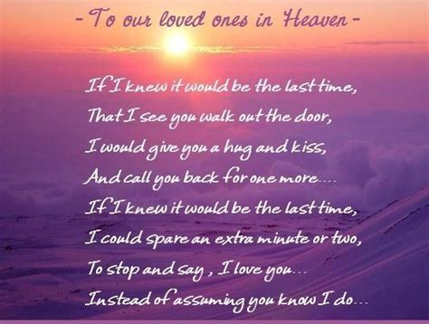 Loved Ones In Heaven Quotes And Sayings