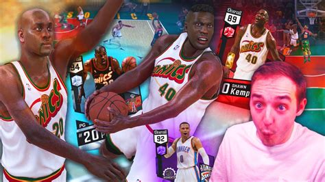 NBA 2K17 My Team SHAWN KEMP & GP! OKC SONICS SQUAD BUILDER ...