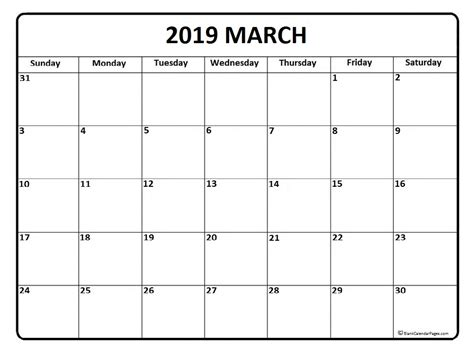 march  calendar march  calendar printable