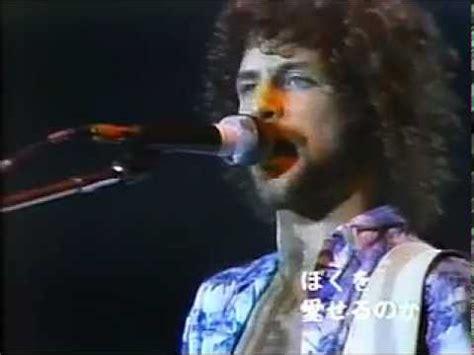 Fleetwood Mac  The Chain  Live In Japan 1977 Youtube