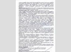 Япаров Даниил Благотворительный фонд помощи детям «Дети