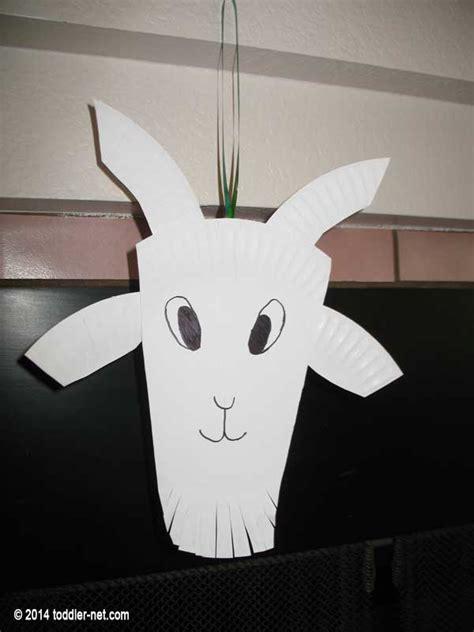 paper plate goat craft  kids