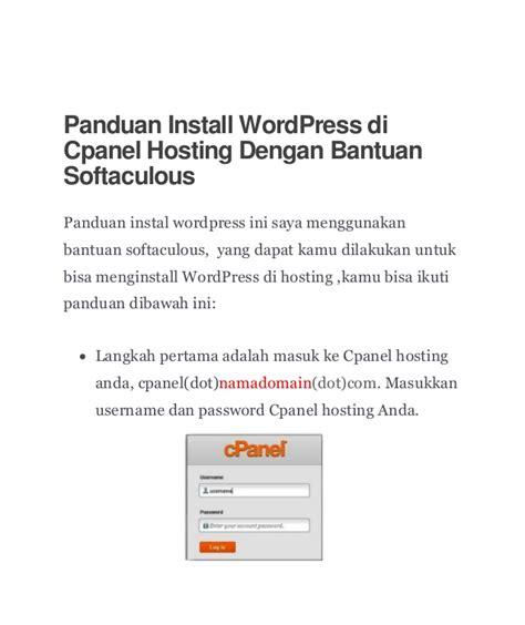 panduan cpanel web hosting panduan instal di hosting cpanel