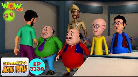 Motu Patlu Hd Telecharger 99 In Telugu