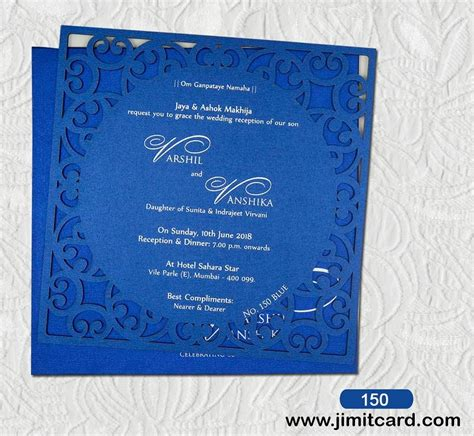 Pin on Wodden Laser Cut Wedding Invitation Cards