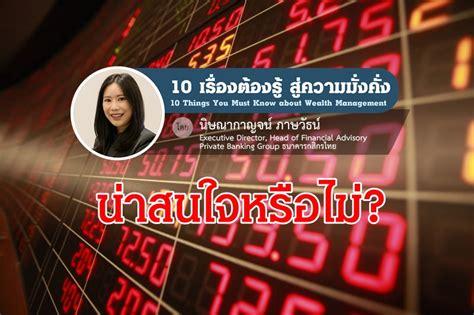 KTAM ขายกองทุนตราสารหนี้ อายุ 3 เดือน ผลตอบแทน 1.10% ต่อปี - โพสต์ทูเดย์ กองทุนรวม