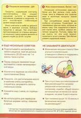 Лечение диабета полинейропатия