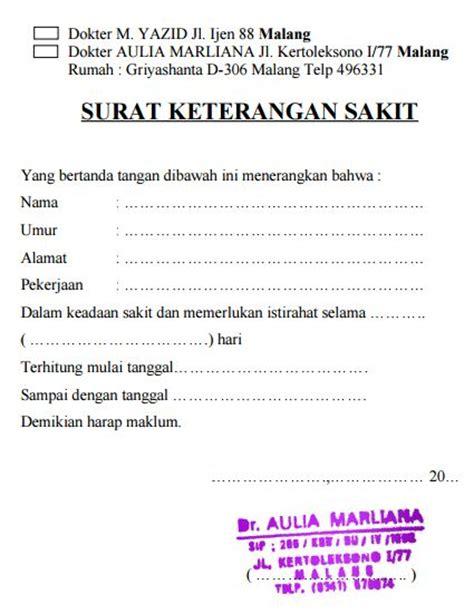 Contoh Surat Sakit Puskesmas Bandung Suratmenyuratnet