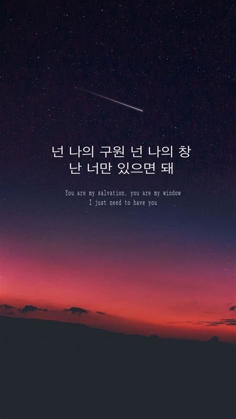 Best 25+ Korean song lyrics ideas on Pinterest Bts song
