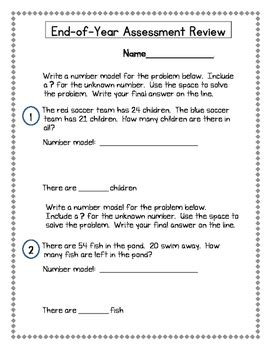 2nd grade everyday math edm4 end of year assessment review tpt