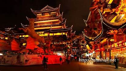 China Musica Oriental Taoismo