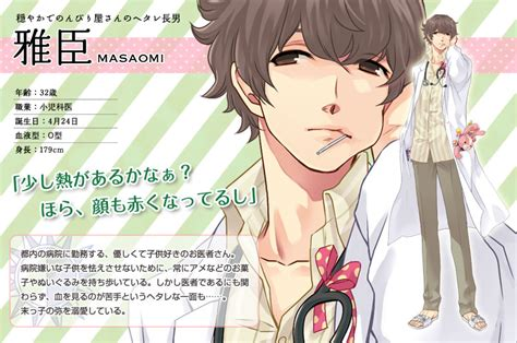 masaomi brothers conflict masaomi 雅臣 brothers conflict photo 32269778 fanpop