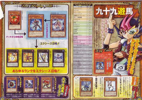 Yuma Tsukumo Deck Pojo yuma tsukumo deck pojo image search results