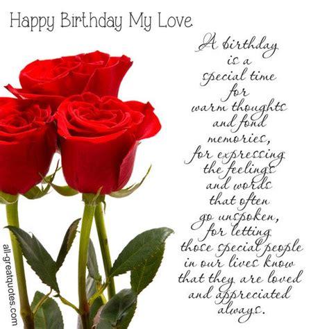loving romantic birthday cards  wife   share