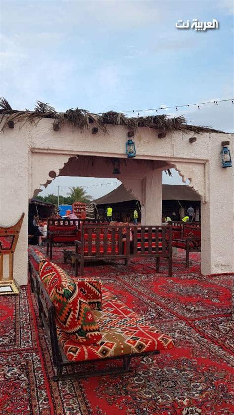 Neciešams Bagātnieks Rietumi صور خيم البدو - ipoor.org