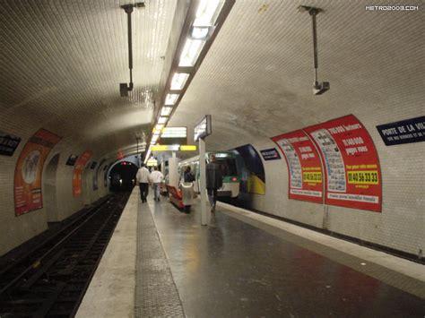 porte de la villette metro ligne 7 porte de la villette ポルト ドゥ ラ ヴィレット駅 パリの地下鉄 メトロ metro a