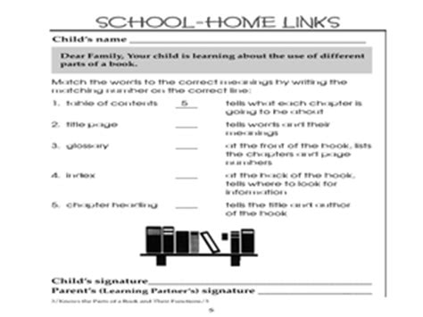 school home links parts of a book 2nd 4th grade