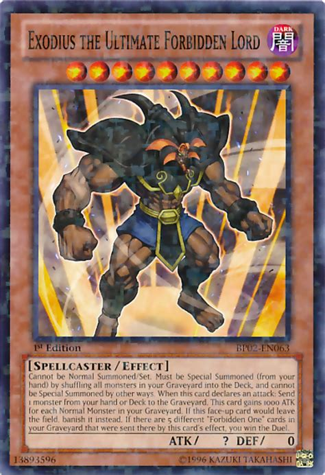 Exodius The Ultimate Forbidden Lord Deck 2008 by Card Errata Exodius The Ultimate Forbidden Lord Yu Gi Oh
