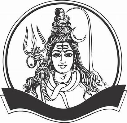 God Clipart Hindu Lord Siva Shiva Drawing