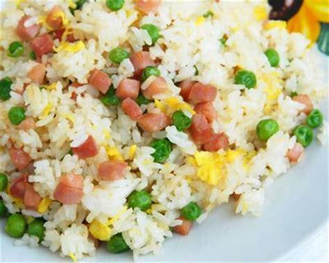 cuisine asiatique poulet recette riz cantonnais facile rapide