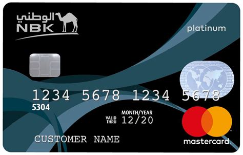 It is the first islamic bank in the kingdom of bahrain, works under supervision of the central bank of bahrain and is listed on the bahrain stock exchange. NBK - Privilege Banking Platinum MasterCard