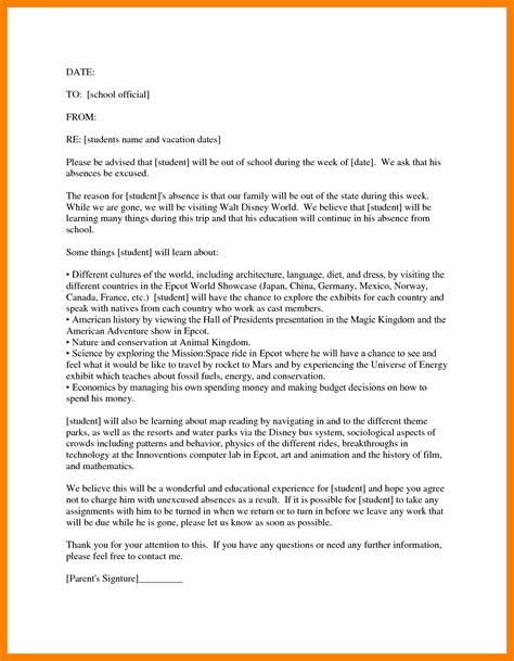 educational leave  absence letter dragon fire defense