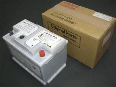 bmw e90 batterie bmp battery bmw e90 e91 e92 e93 for charging