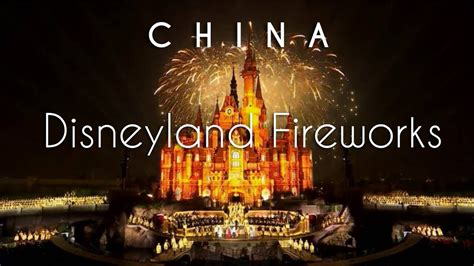 Disneyland Light Show by Shanghai Disneyland Complete Fireworks Light Show