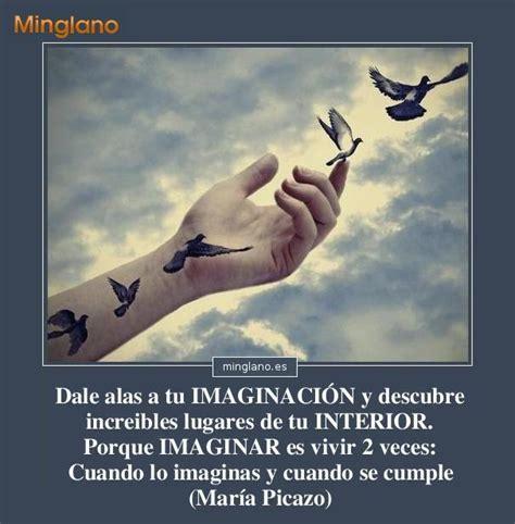 frases sobre tener imaginacion