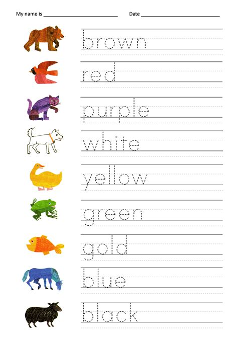 trace your name worksheet printable kiddo shelter 594 | trace your name worksheet color