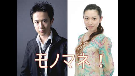 杉田 智和 結婚