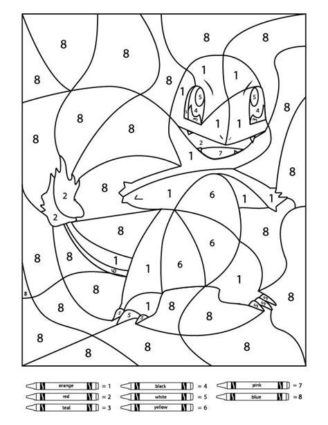 pokemon color  number printable worksheets