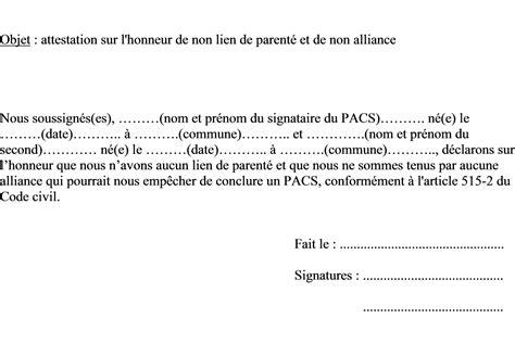 attestation de non imposition modèle n 4169 exemple de lettre nous soussignes