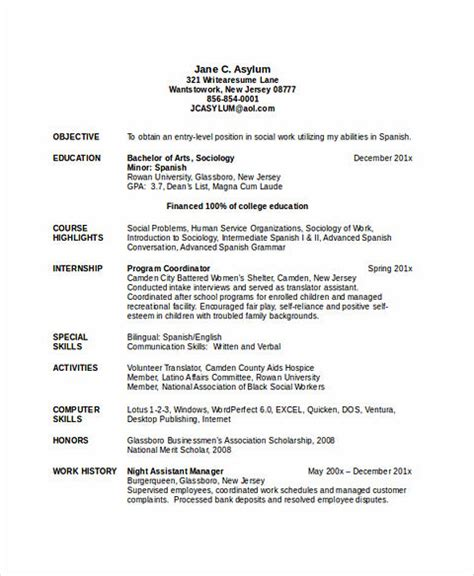 personal trainer resume sample  tips