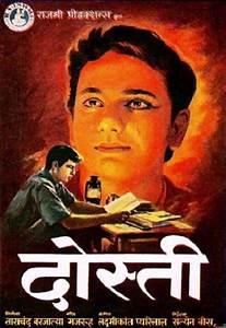 Dosti (1964) Fu... Hindilinks4u