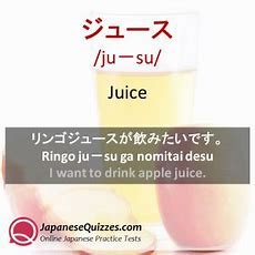 Basic Food Vocabulary  Japanese Quizzes