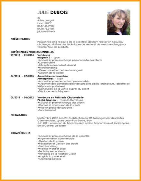 Cv Curriculum Vitae Gratuit by Cv Gratuit Vendeuse En Boulangerie