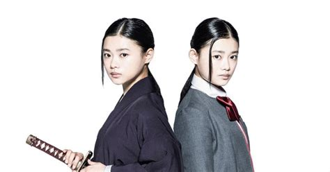 Dorama World Sugisaki Hana To Play Kuchiki Rukia In New
